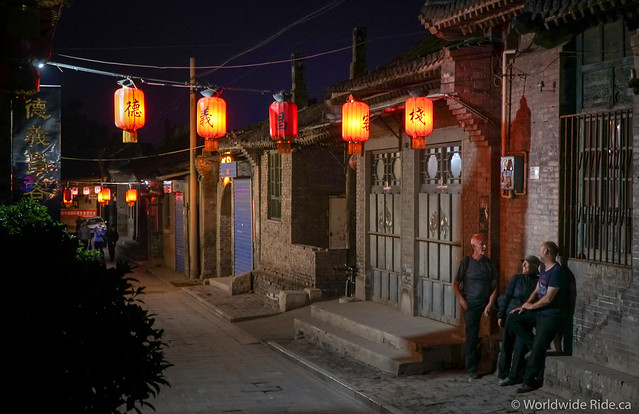 China Pingyau Acient City-34