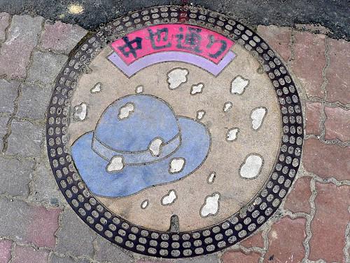 Yudaonsen Yamaguchi city Yamaguchi pref, manhole cover  17 (山口県山口市湯田温泉のマンホール17)