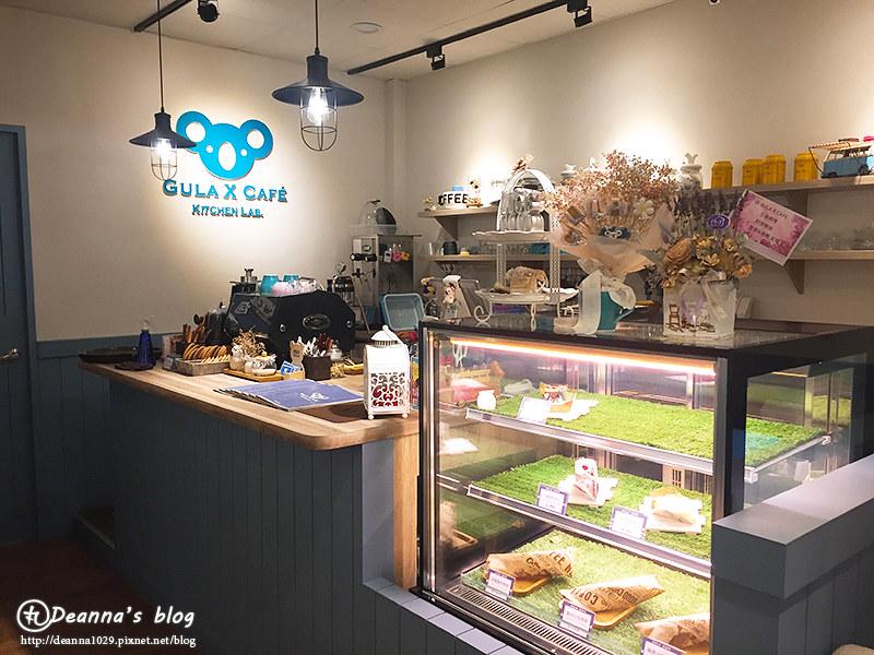 GULA CAFE
