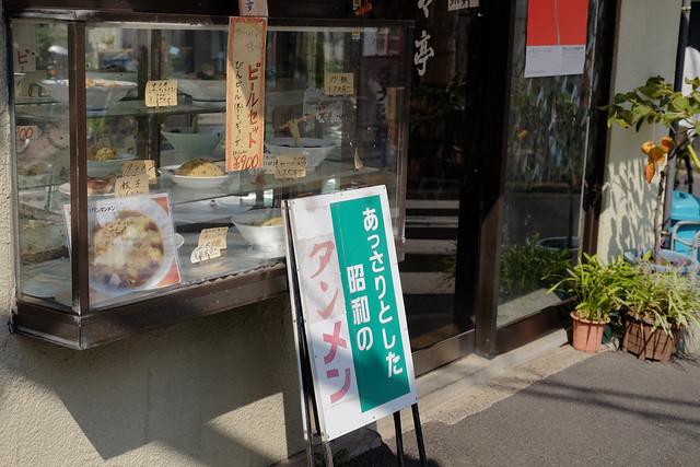 FUJI4607.jpg
