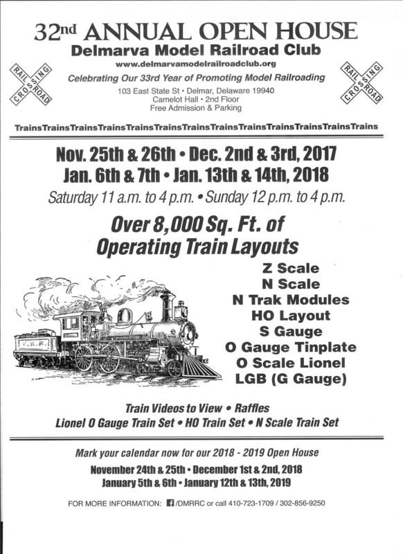 2017 2018 open house flyer