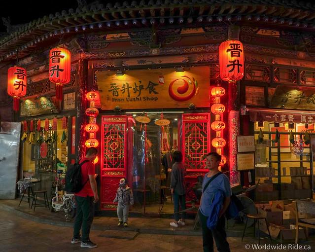 China Pingyau Acient City-33