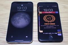 iPhone 7とiPhone X