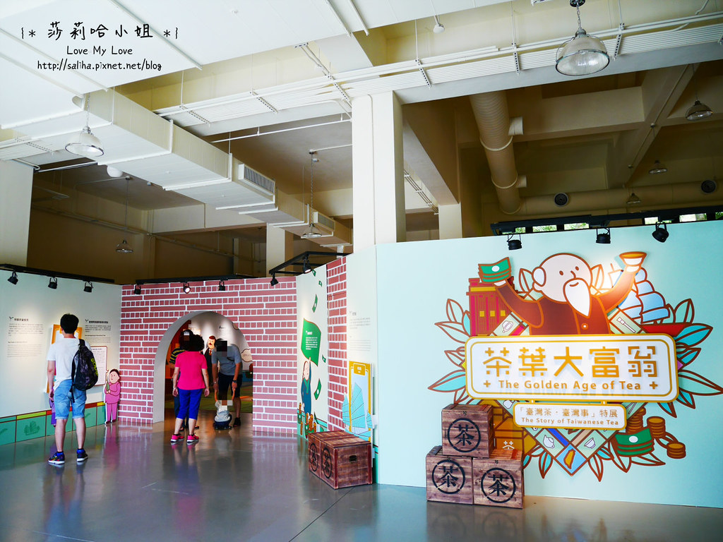 坪林茶業博物館 (11)