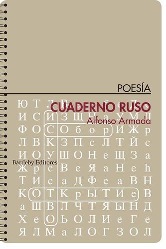 Libro Alfonso Armada