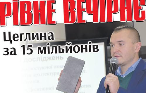 Дорога цеглина Максименка, недбалість Хомка та суддівські пенсії