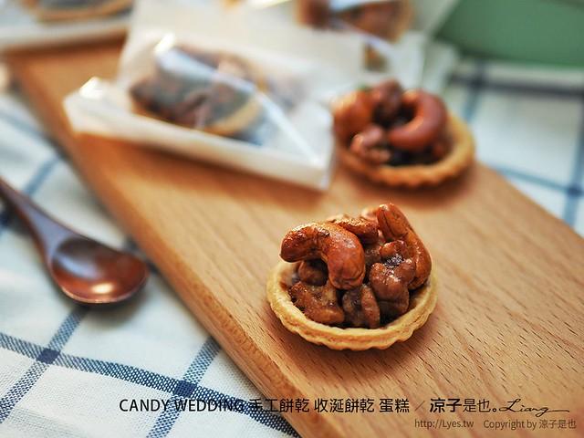 CANDY WEDDING 手工餅乾 收涎餅乾 蛋糕 43