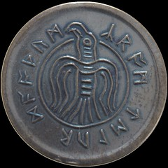 Black Skull of Crom fantasy coin reverse