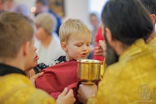 Божественная литургия 450