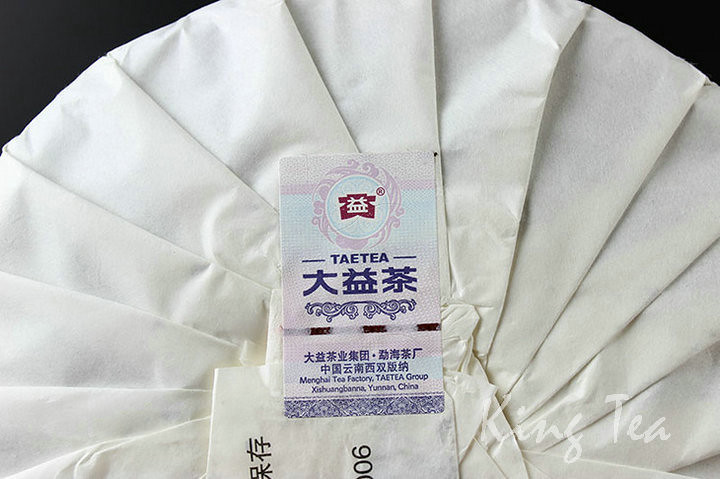 Free Shipping 2016 TAE TEA DaYi QunFengZhiShang Cake 357g China YunNan MengHai Chinese Puer Puerh Raw Tea Sheng Cha Premium