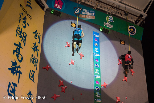 IFSC World Cup Wujiang 2017