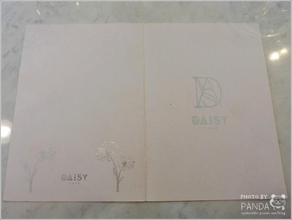 Daisy Cafe (3)