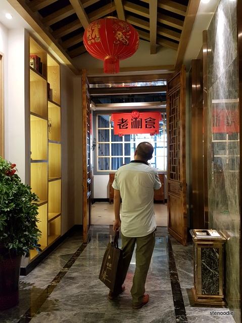Yuantong Hotel restaurant lobby