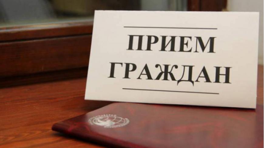 Региональный день приема граждан в министерстве курортов, туризма и олимпийского наследия Краснодарского края