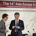 14th Asia Europe Economic Forum
