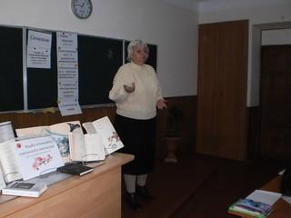 літературна студія «Дитячі перлини».04.10.17. ім. К. Чуковського