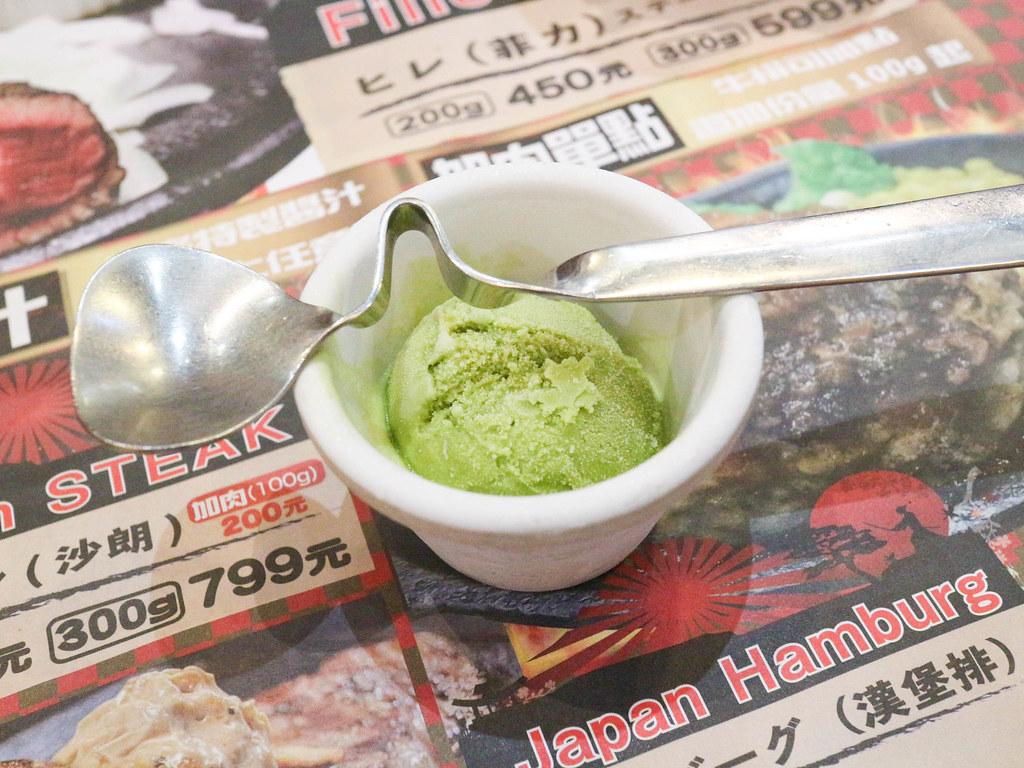 びっくりステーキsurprisesteak (25)