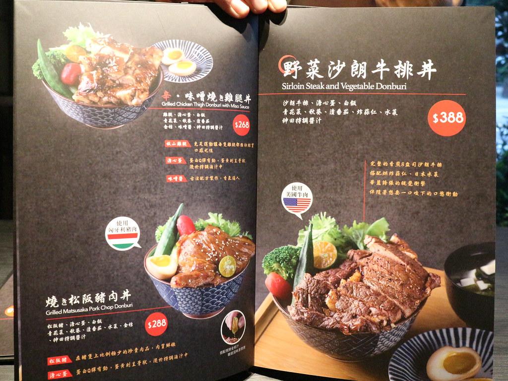 神田燒肉丼 (8)