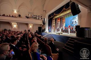 Инаугурация губернатора 150