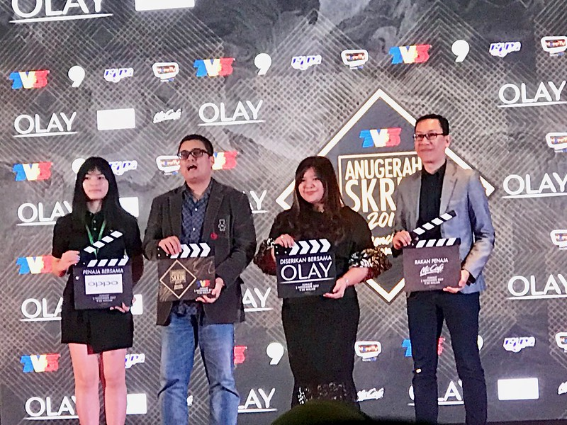 Anugerah Skrin 2017