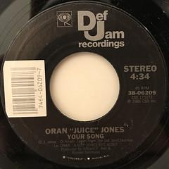 ORAN JUICE JONES:THE RAIN(LABEL SIDE-B)