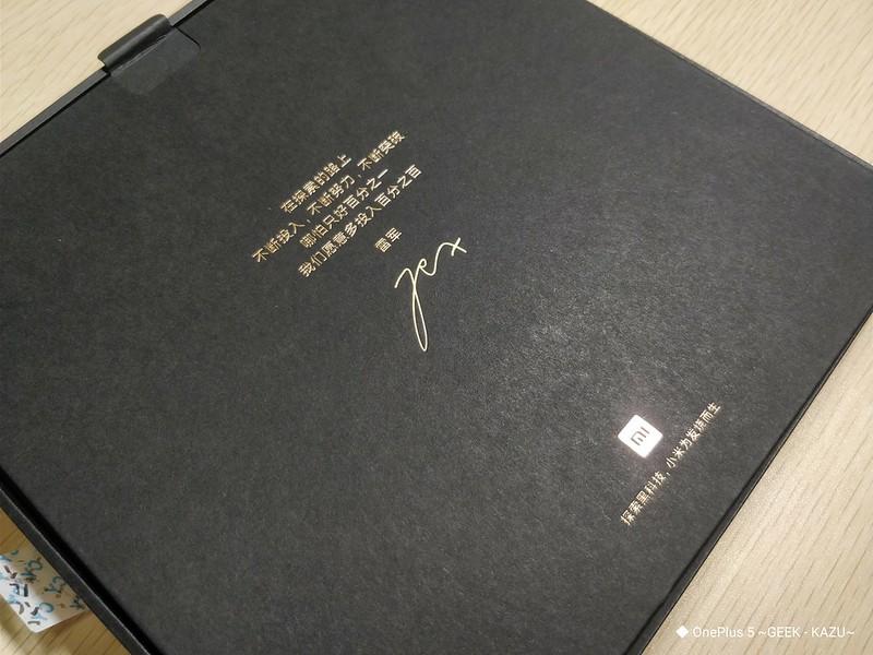 Xiaomi mi mix 2 開封レビュー (4)