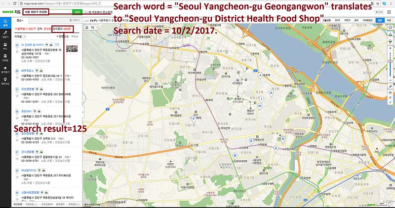 Naver Search for Seoul Yangcheon-gu Geongangwon 100217