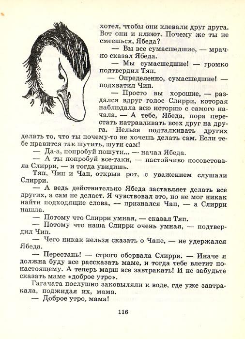 Letya19