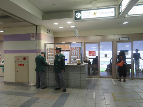 京都競馬場のシニアシート受付
