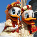 Daisy and Donald Duck by meeko_