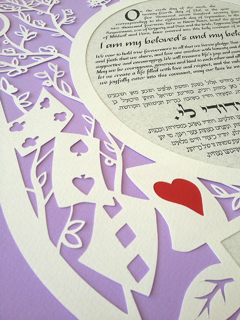Custom Alice in Wonderland Ketubah by Papercuts By Oren
