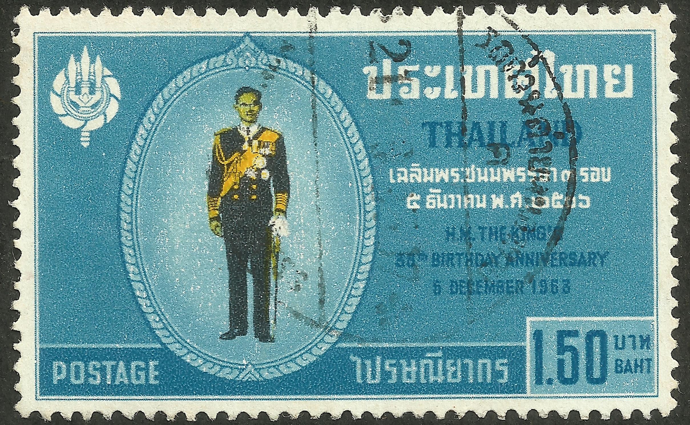 Thailand - Scott #419 (1963)