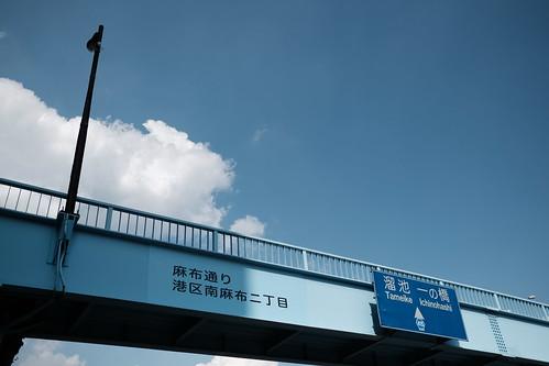 ここは東京