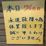 IMG_6823