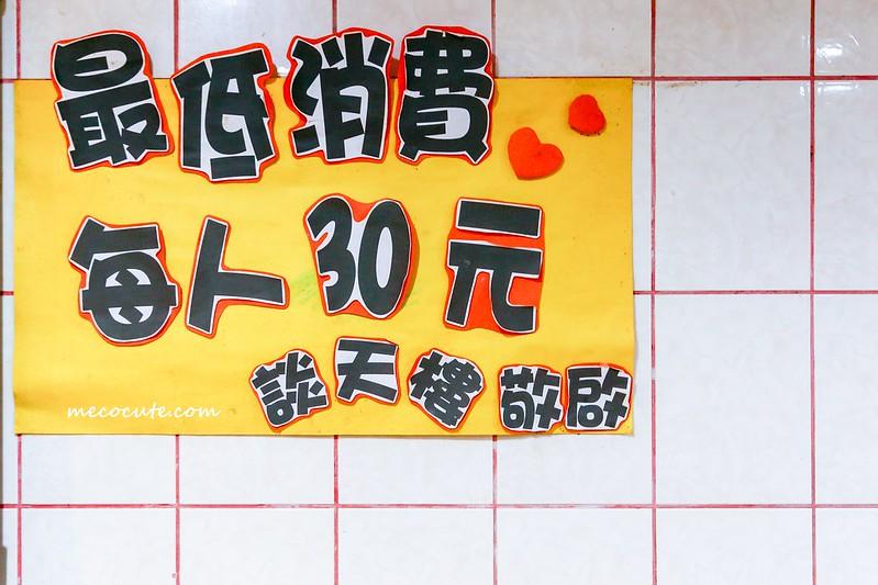 芝麻湯圓,談天樓,金門必吃,金門旅遊,金門美食 @陳小可的吃喝玩樂