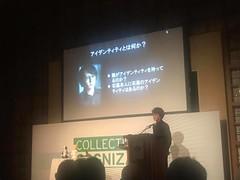 Prof Hiroshi Ishiguro @ Cognizant Japan_01