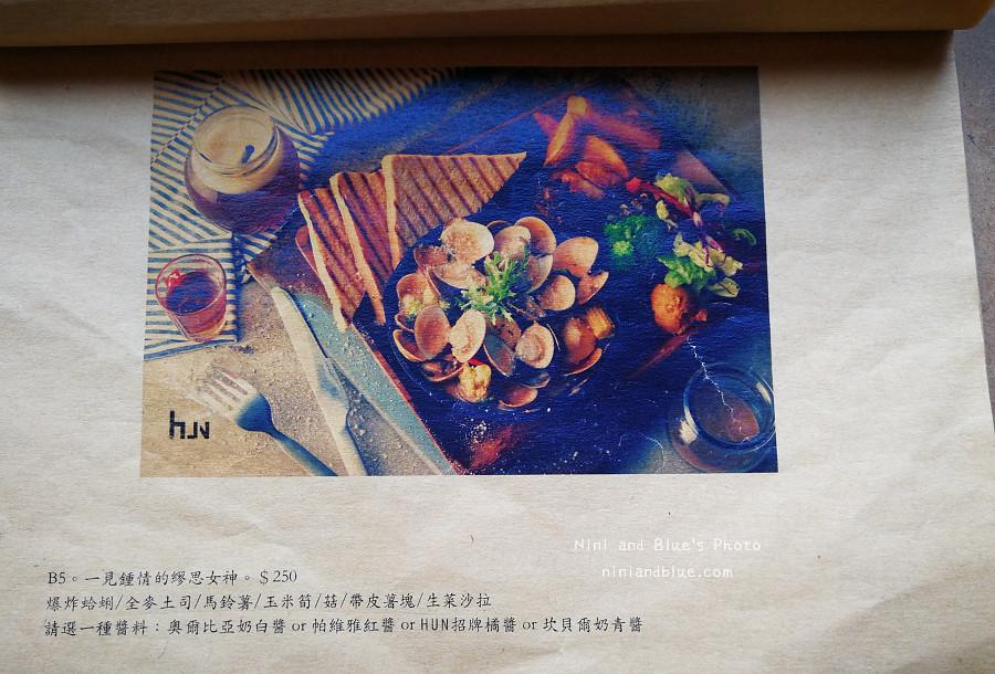 hun貳菜單menu10