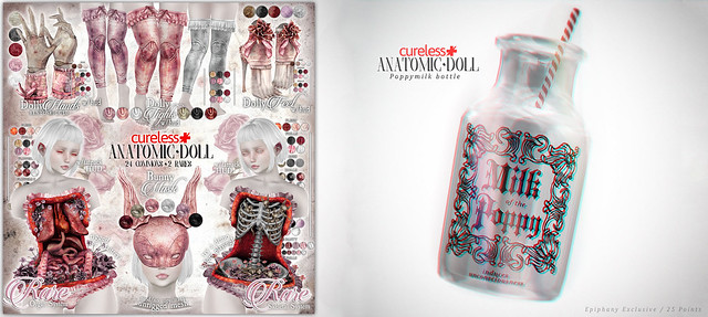 CURELESS[+] Anatomic Doll @The Epiphany