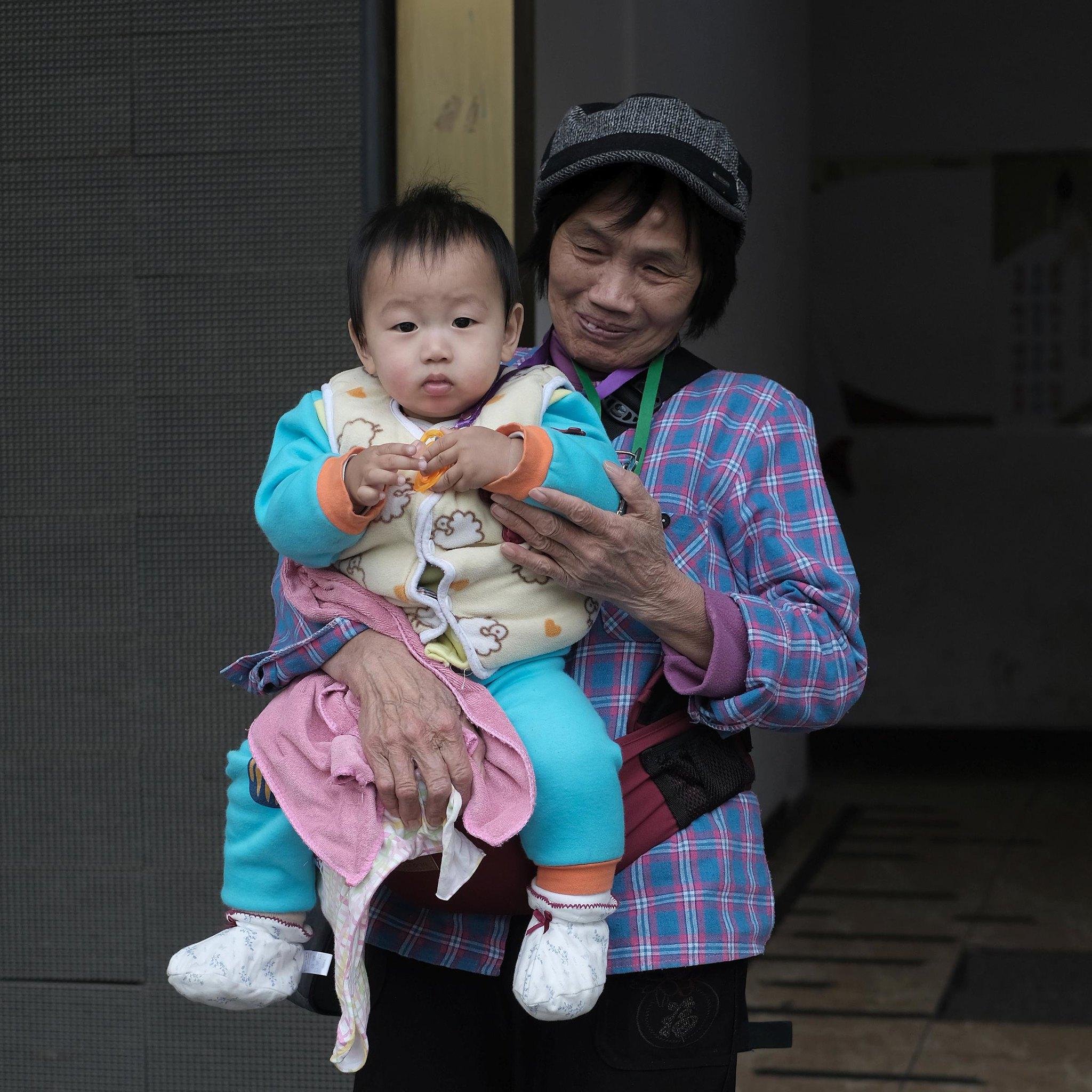 Ayi und Sunzi