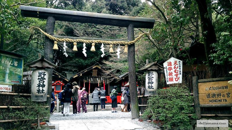 3 Hari Keliling Kyoto - Nonomiya Shrine