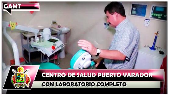centro-de-salud-puerto-varador-con-laboratorio-completo
