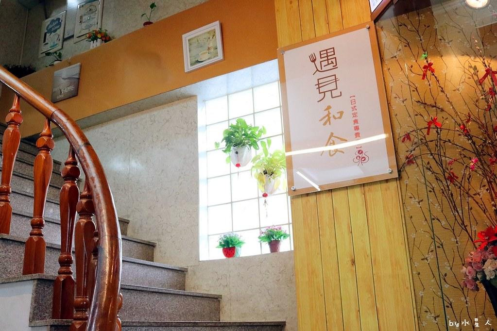 日式定食專賣
