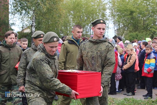 Возвращение солдата