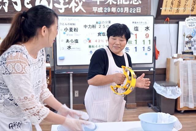 香川|中野烏龍麵學校