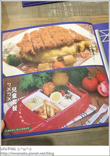 新莊美食-麵13