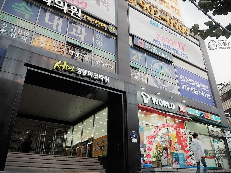 釜山西面站平價住宿
