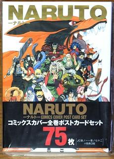 NARUTO展 07