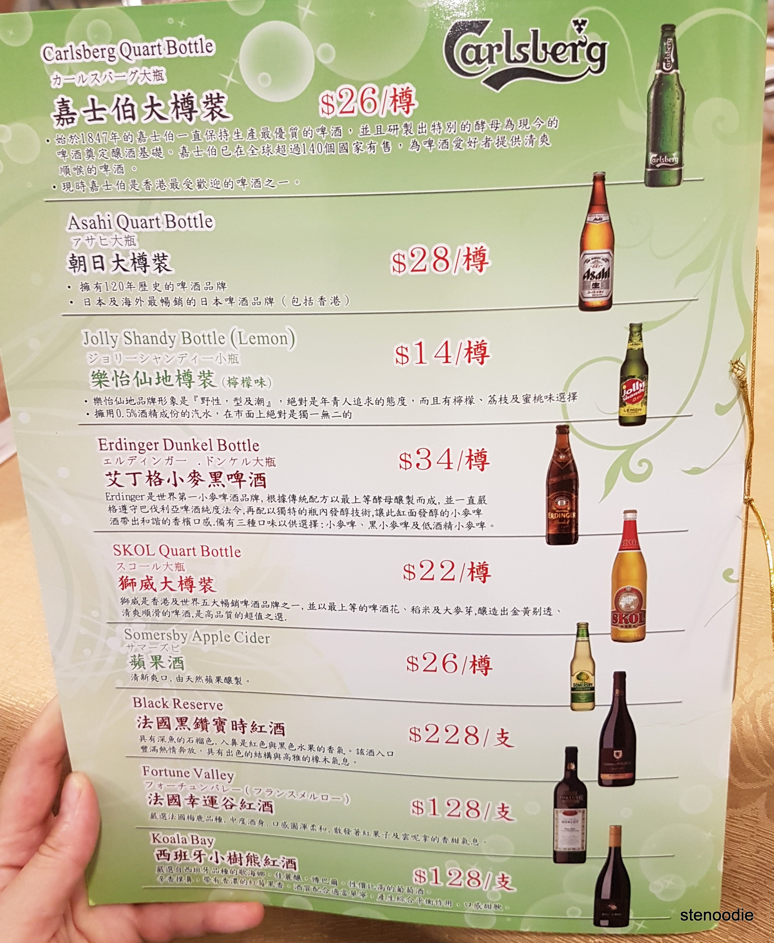 Glorious Cuisine menu