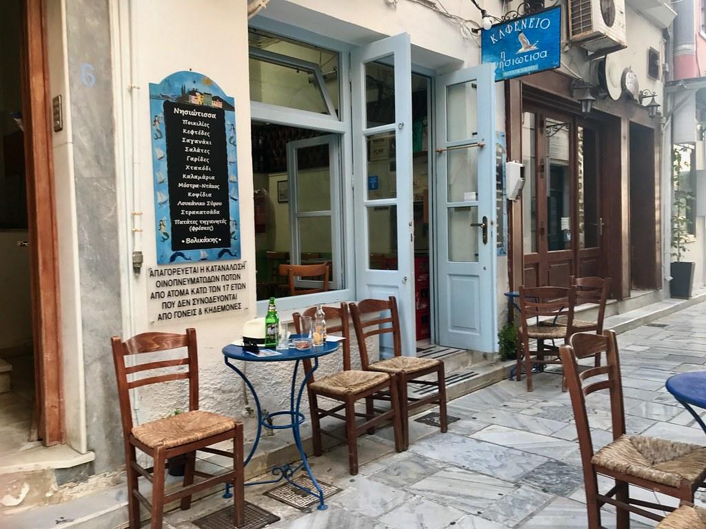 Syros kokemuksia | Viehättävä kriekkalainen kahvila.
