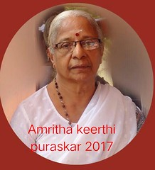 Dr M Lakshmi Kumari Didi